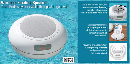 Wireless Floating Speaker (Image courtesy Brookstone)