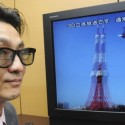 Hyundai 3-D Lcd Television Comes To Japan