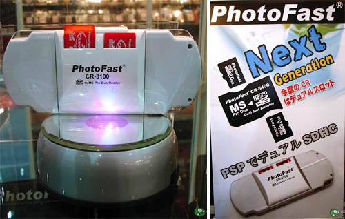 PhotoFast CR-5400 & CR-3100 (Images courtesy Akihabara News)