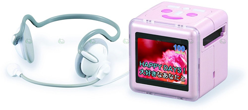 Tomy Hi-Kara Portable Karaoke Box (Image courtesy Akihabara News)