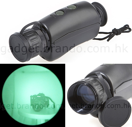 Pocket Night Vision Scope with Infrared (Images courtesy Brando.com.hk)