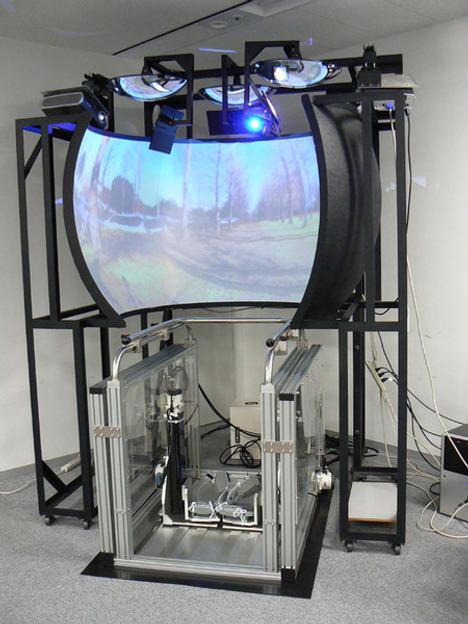 vr walking machine