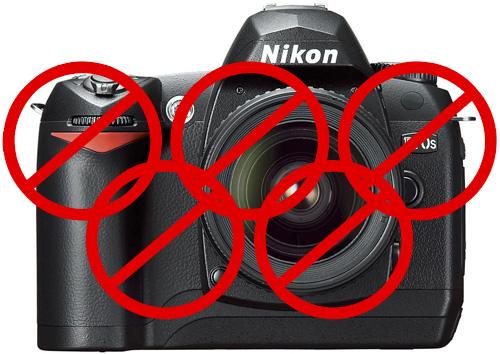 Banned Nikon D70s (Image courtesy Nikon)