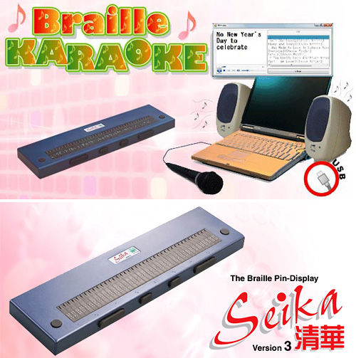 Braille Karaoka (Images courtesy Nippon Telesoft)