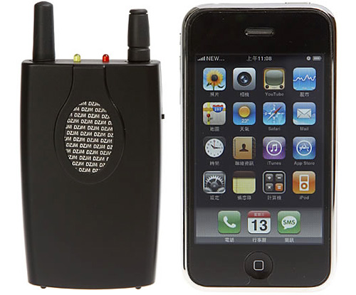 Hand-held Portable Universal Cell Phones Jammer (Image courtesy Gadget.brando.com.hk)