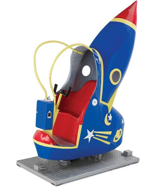 Classic Storefront Rocket Ride (Image courtesy Hammacher Schlemmer)