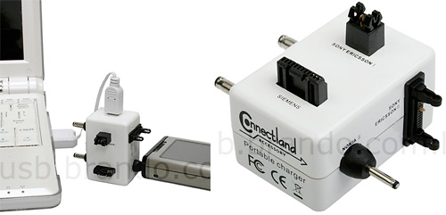 USB Multi-Cellular Phone Charger (Images courtesy USB.Brando.com.hk)