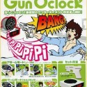 Shoot Your Alarm Clock Everyday With Gun O'Clock