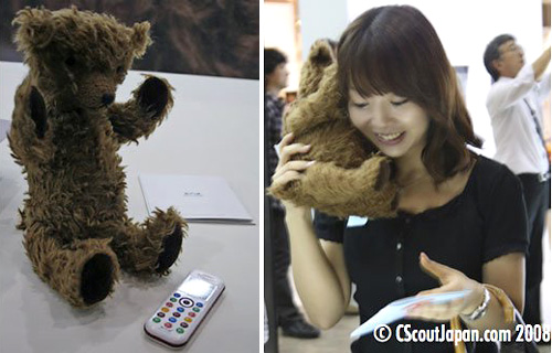 Willcom's Kuma Phone (Image courtesy CScout Japan)