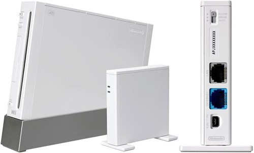 Nintendo Wireless Router (Images courtesy Famitsu)