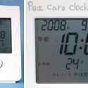 Pet Care Clock Is Perfect For Those Who Can't Multiply By 7