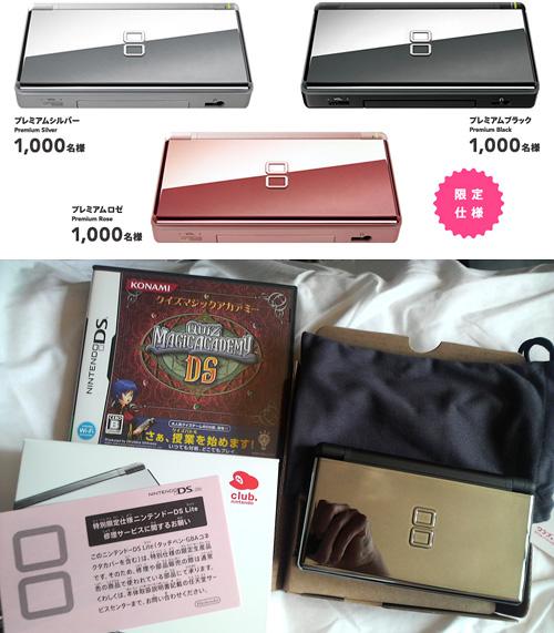Club Nintendo Premium DS Lite (Images courtesy Nintendo & Kotaku)