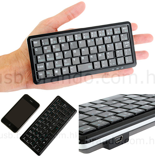 Super Tiny Keyboard (Images courtesy Brando.com.hk)