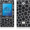 Olympic Water Cube Inspired Phone Is Nowhere Near As Impressive As The Real Thing