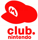 Club Nintendo (Image courtesy Kotaku)