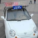 $5500 Solar Powered Car (Only In China)