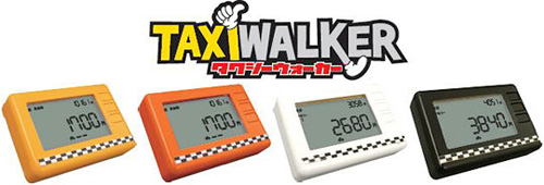 Taxi Walker Pedometer (Image courtesy Japan Trend Shop)