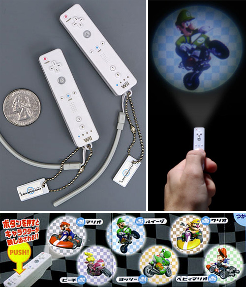 Mario Kart Wiimote Projector Light (Images courtesy ThinkGeek)