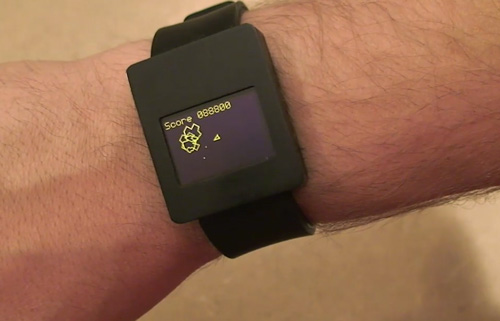 Asteroids Watch (Image courtesy NerdwithSwag)
