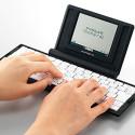 POMERA DM10 Pocket Word Processor
