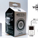 Turn Anything Into A Speaker With The Yorozu Audio Kit