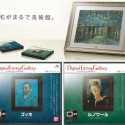 Bandai's Digital Living Gallery – A Digital Photo Frame With An Artistic Twist