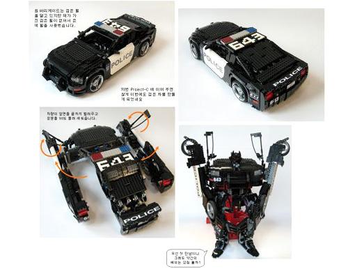 LEGO Transformers Barricade (Images courtesy Gyuta K.)