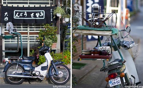 Bowl Balancing Bikes (Images courtesy Tokyo Times)