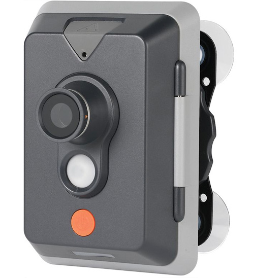 The Birdwatcher's Motion Activated Camera (Image courtesy Hammacher Schlemmer)