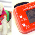Takara Tomy's New Pedometer For Your Four Legged Friend