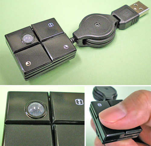 Evergreen USB Mini Trackball (Images courtesy Evergreen)