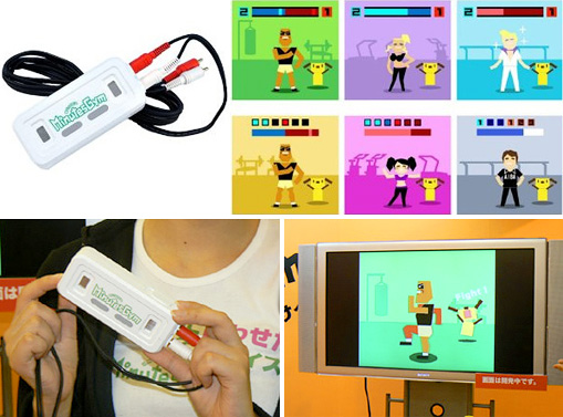 Minutes Gym Digital Video Trainer (Images courtesy Japan Trend Shop)