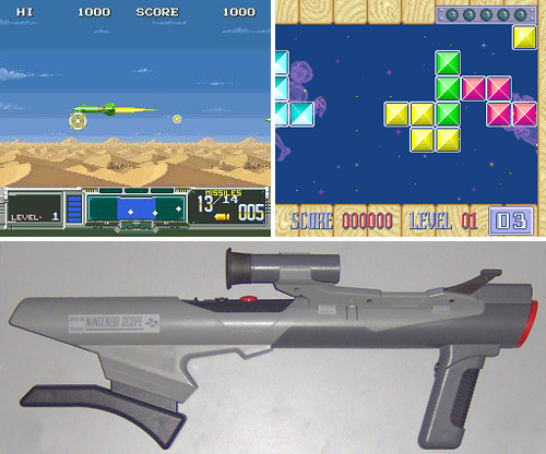 Super Scope 6 (SNES) (Images courtesy Wikipedia, MobyGames & Emuparadise)