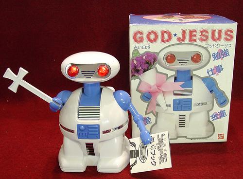 god_jesus