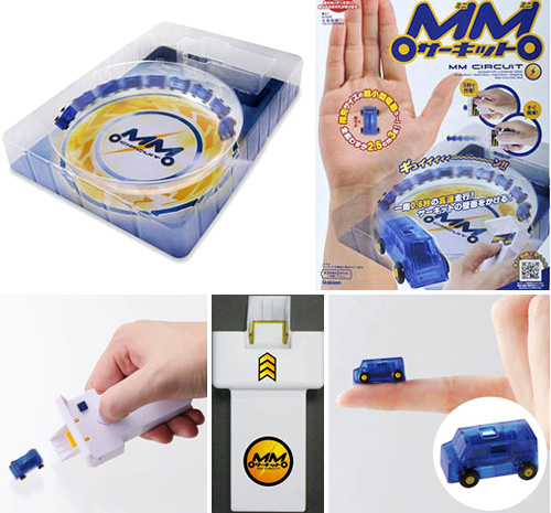 MM Circuit Mini Racer From Gakken (Images courtesy Japan Trend Shop)