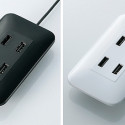 Elecom U2H-TC410B Wall Socket USB Hub