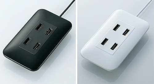 Elecom U2H-TC410B Wall Socket USB Hub (Images courtesy AudioCubes)