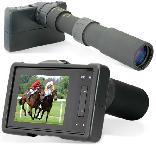 Avatar Digital Binocular And Spy Camera (Images courtesy Chinavasion)