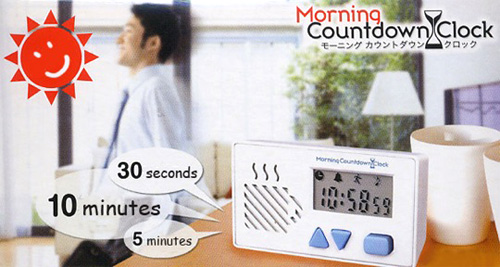 Morning Countdown Clock (Image courtest Japan Trend Shop)