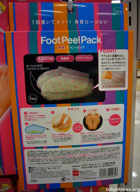 foot_pee2
