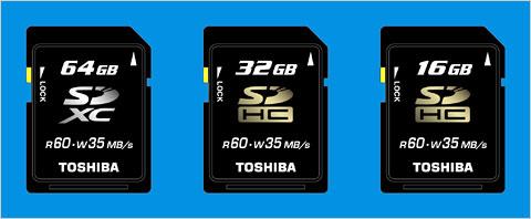 gadget_Toshiba_64GB_SDXC