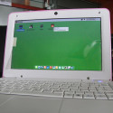 "New ""World's Thinnest"" Netbook Is CZC C9 From China"