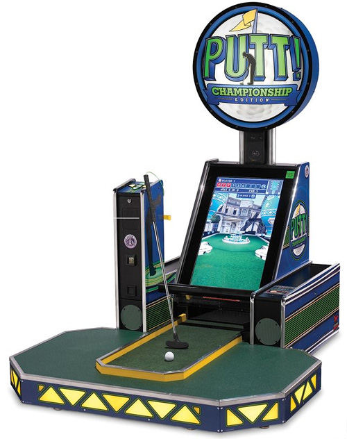 Video Arcade Miniature Golf Game (Image courtesy Hammacher Schlemmer)