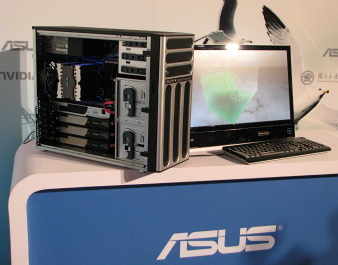 Asus ESC 1000 (Image courtesy Softpedia)