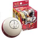 Baseball King Ball Set Helps You Throw Pitches Like The Pros