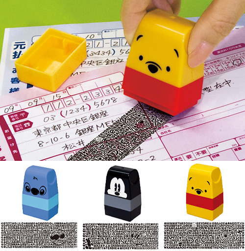 Disney Eraser Rollers Set (Images courtesy the Japan Trend Shop)