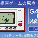 Club Nintendo Resurrects The Game & Watch