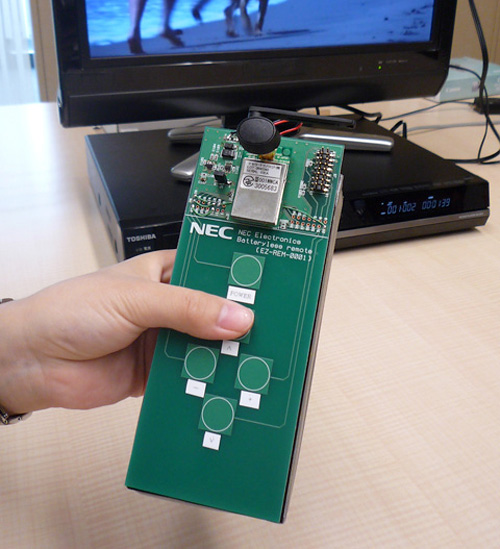 Battery-Less Remote (Image courtesy NEC)