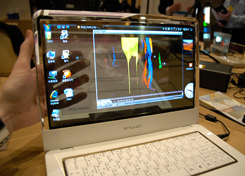 Laptop with Transparent AMOLED Display (Image property OhGizmo!)
