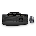 New Logitech MK710 Combo Features A 3-Year Battery Life